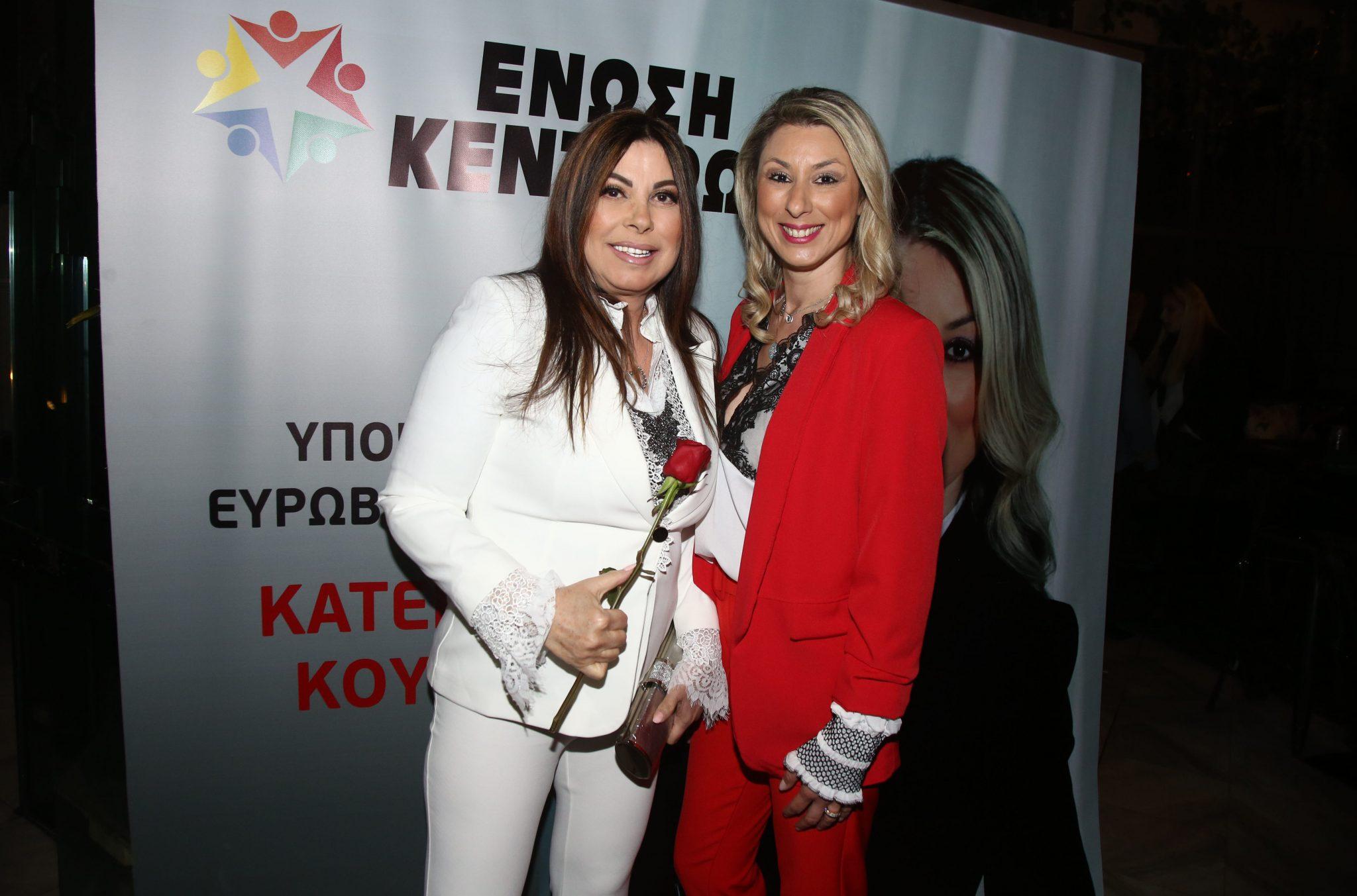 Δυναμικο παρον στο cocktail party για την ανακοινωση της υποψηφιοτητας της Κατερινας Κουτρη στις φετινες ευρωεκλογες!