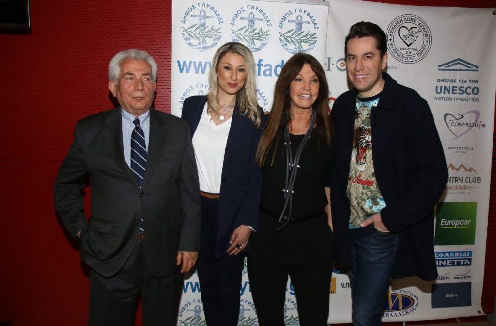 Η UNESCO Νοτίων προαστίων, το Σωματείο «Δύναμη ζωής και Αγάπης» και η Πρόεδρος του Βάνα Μπάρμπα διοργάνωσαν την πρώτη Ημερίδα με θέμα την κρυοσυντήρηση ωαρίων, στο Ίδρυμα Μιχάλης Κακογιάννης.