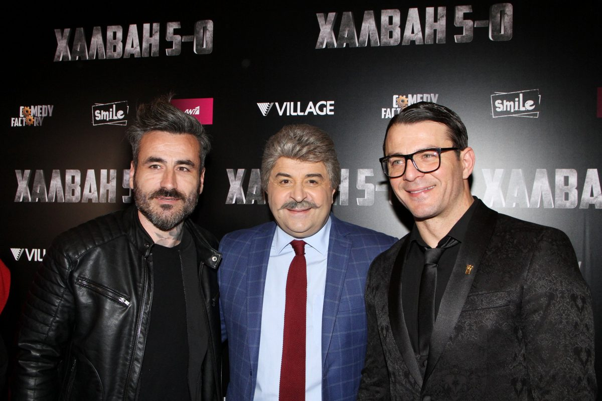 """Το αδιαχώρητο και στη Θεσσαλονίκη!!! Σύσσωμη η αφρόκρεμα της συμπρωτεύουσας στην πρεμιέρα της νέας ταινίας του Μάρκου Σεφερλή """"Χαλβάη 5-0"""" που θα βγει στις αίθουσες στις 30 Ιανουαρίου"""